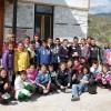 Посещения на организирани групи