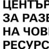 Лютеница уикенд – 5-6 Септември 2015 г.